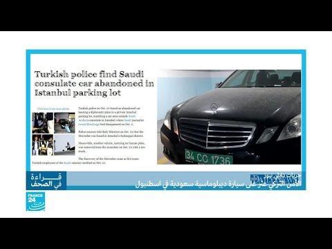 -فرقة النمر السعودية متخصصة في تصفية المعارضين-  - نشر قبل 3 ساعة