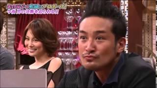 番組の中で米倉涼子の松岡昌宏あての手紙が紹介された。 内容はまさかの...