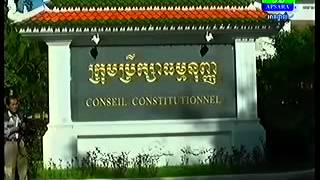 Constitutional Council Warns Those Who Reject Its Decision Over the Election Solutions