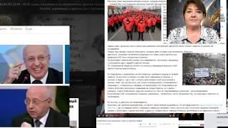 2 мая Одесса: истерить закончили? а теперь узнаем правду...