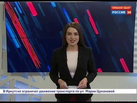 Выпуск «Вести 24» 28.11.2019 (20:00)