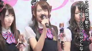 12人組アイドルグループ「SUPER☆GiRLS」の八坂沙織、志村理佳、荒井玲良...