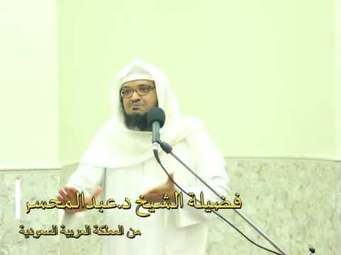 تأثير القرآن على القلوب