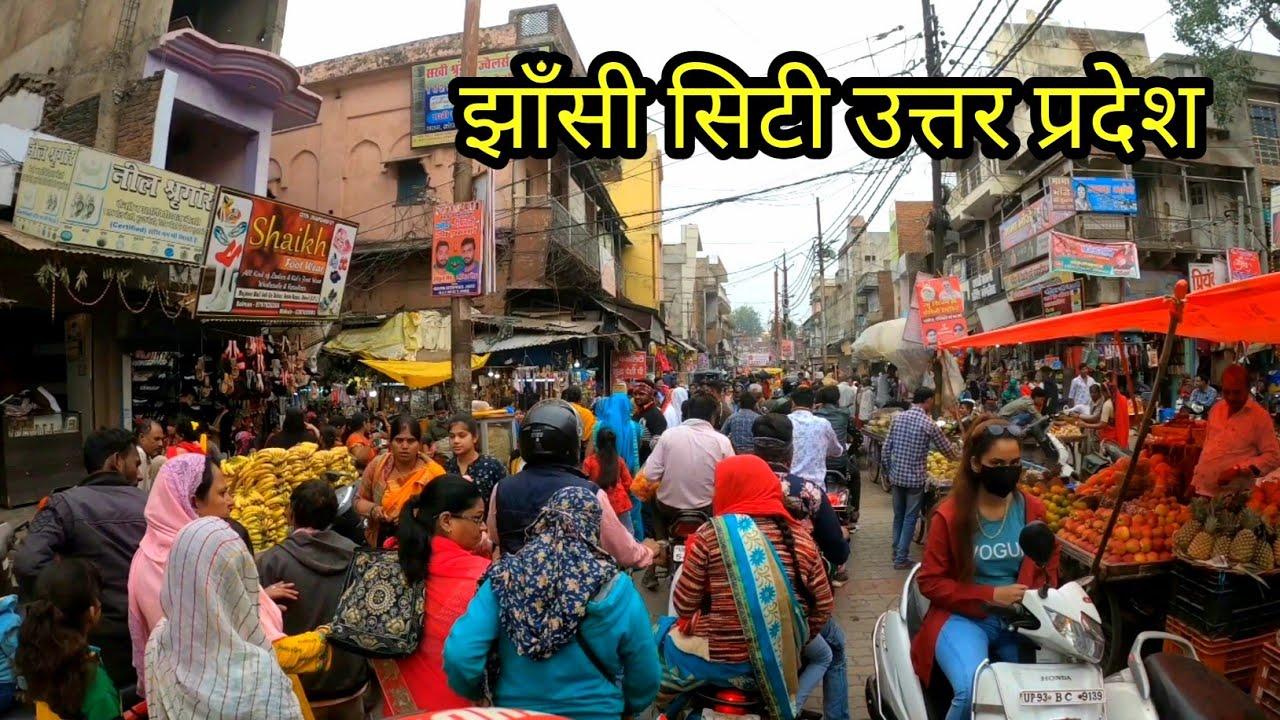 Download झाँसी सिटी || Jhansi City Uttar Pradesh || UP || Vlogs Rahul