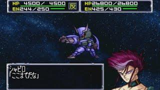 Attacks of Shapiro Combat Mecha AKA Desire from Super Beast Machine God Dancouga Attacks: 00:00 - Beam Cannon | ビームキャノン Other Versions: SRW ...