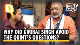 Why Did BJP MP Giriraj Singh Run Away From The Quint's Questions? | The Quint