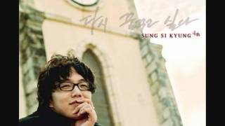 Sung Si Kyung (성시경) - 고마워 (Thank You)
