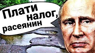 Топ10 Причин СВАЛИТЬ с России!
