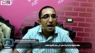 مصر العربية | طالبة متفوقة بالاعدادية تحصل على صفر بالثانوية العامة