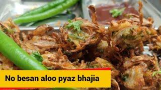 No besan banay pyaz or aalu ki lachchedar bhajia pakode|5 minutes potato onion pakode|Special pakode
