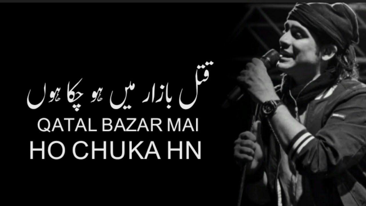 Download Qatal Bazar Me Ho Chuka Hu  (official video) new song 2020