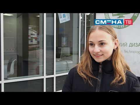 Образовательные занятия по компетенциям для участников смены «Город мастеров» в ВДЦ «Смена»