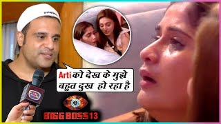Krushna Abhishek Comes In Support Of Sister Arti Singh For Her Anxiety Attack In Bigg Boss 13