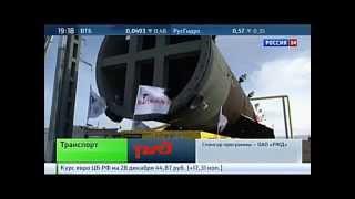 SWTRANS в Программе Транспорт 28 декабря 2013(, 2013-12-30T12:24:04.000Z)