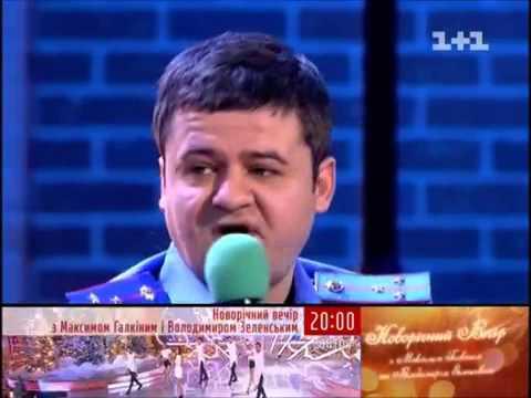 95 Квартал Новогодний  выпуск 2013 рубал ёлку на майдане mp4