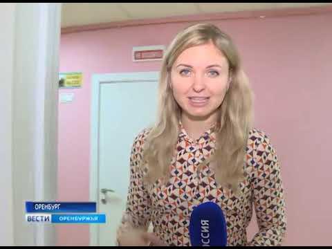 После ремонта открылись обновлённые отделения Детской городской клинической больницы Оренбурга