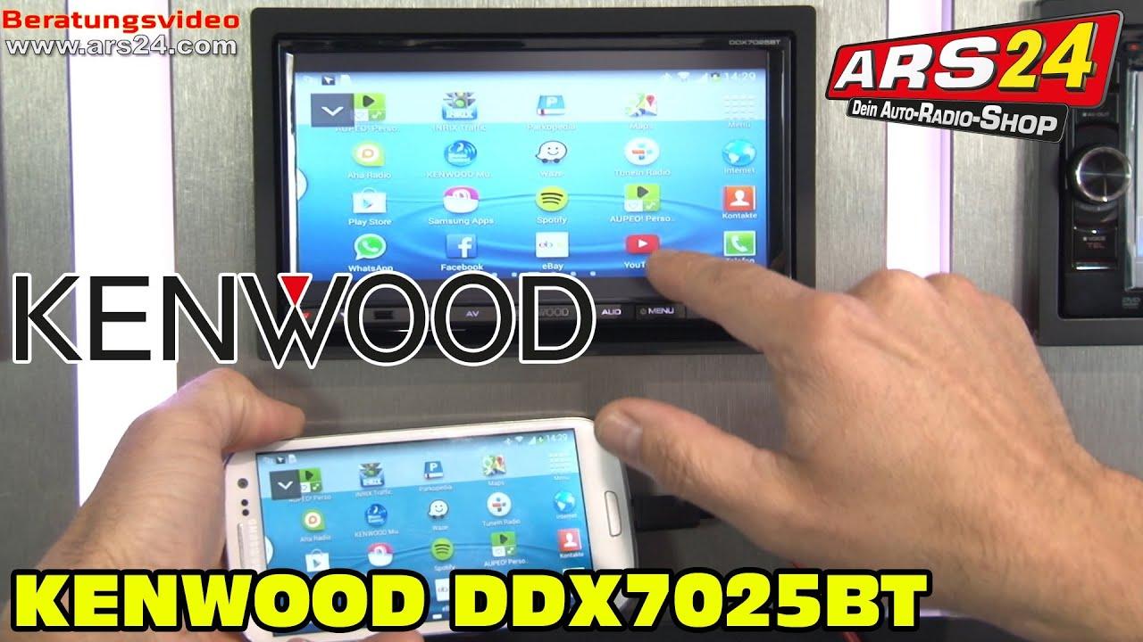 kenwood ddx7025 инструкция по установки