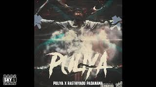 "[FREE] Puliya x Rasthiyadu Padanama Type Beat Sudu Duma""  සුදු දුම   2020  Sky K Beats.Southside Lk"