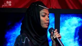 Loabeega Thi Jessi Promo - Yafiu & Ifa Dhistarz