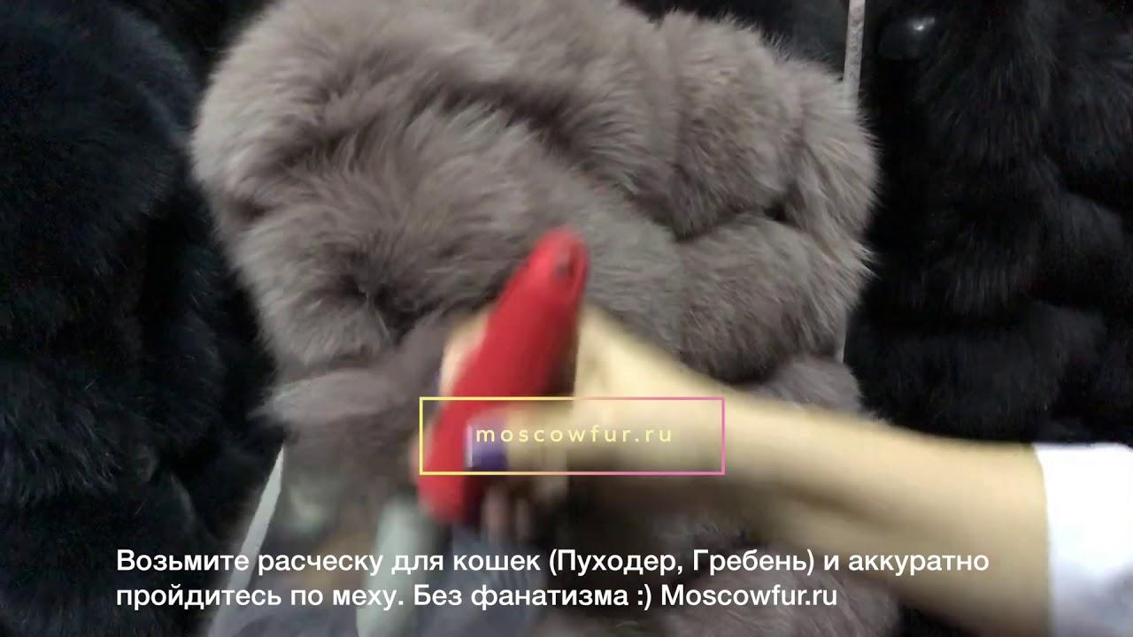 Супер цена! Меховая жилетка из Финского песца - YouTube