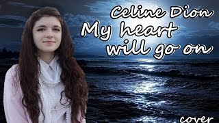 Celine Dion - My Heart Will Go On (Usami