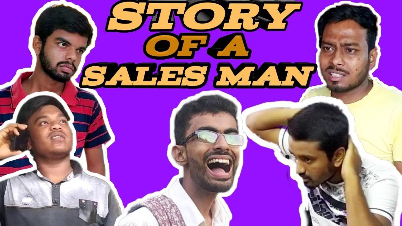 একজন সেলসম্যান এর আত্মকথা || বাড়িতে এলো সেলসম্যান || Story of a sales man || Fotka Comedy