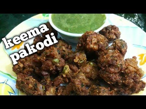 Iftari special keema ki pakodi /pakora | keema ki popcorn |keeme ki goli recipe in hindi