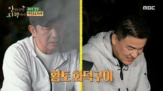 """[안싸우면 다행이야] 자연인의 특급 선물 토종닭! """"특 大 사이즈!"""", MBC 210118 방송"""