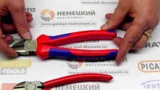 видео кусачки knipex