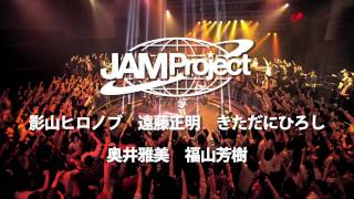 [Official Video] JAM Project - SKILL New Version(CM SPOT) -