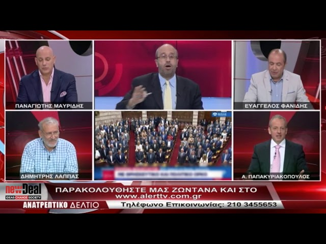 Πάνος Μαυρίδης Η απλή αναλογική δεν θα ισχύσει στις επόμενες εκλογές