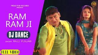 Raju Punjabi | Dj Dance | Anny | Varsa | Dev | Raju punjabi all dj hit song | Gk Record