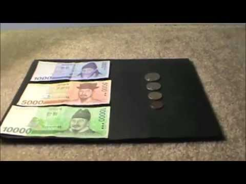 Foreign Currency: South Korean Won