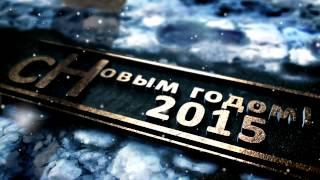 BestTormozOff Фото Видео съемка новогодних мероприятий в Запорожской области(, 2014-11-26T21:03:07.000Z)