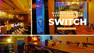 Enjoy a fancy drink surrounded by hipster vibes at Switch, Shibuya!