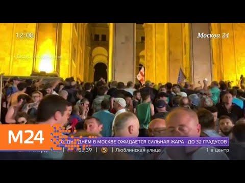 Российские туристы не отменяют поездки в Грузию - Москва 24