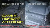 26 окт 2009. Перечень показаний к применению оригинального препарата мексидол® от российской компании «фармасофт» включает многие.
