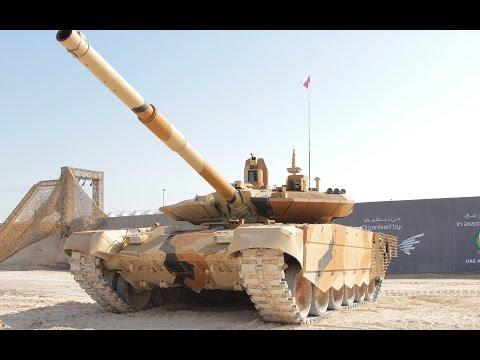 Танк: Т 90 МС - Тагил