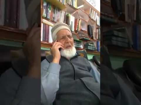 Syed Ali Shah Geelani's Telephonic Address