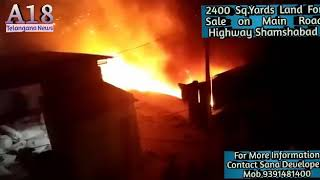 Huge Fire Accident at Bandlaguda in a Plastic Factory Situated in Tulsi Nagar