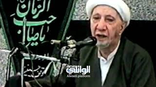 شفاعة الإمام الرضا عليه السلام لزائريه | د.احمد الوائلي