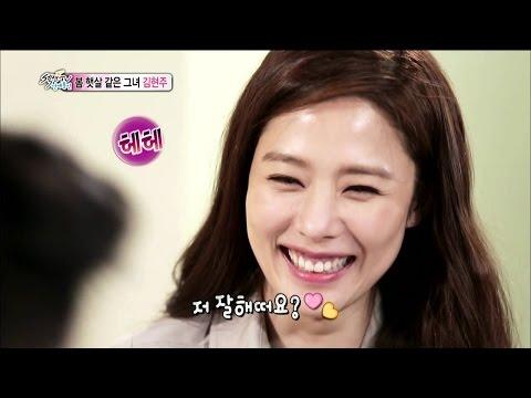 [Section TV] 섹션 TV - Kim Hyun-joo tells her love to Hyung-Sik & idol group 20150308