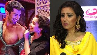 Manisha Koirala REACTS To The Humma Song – OK Jaanu | Sansui Colors Stardust Awards 2016