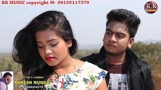 KARLE SITAM DELE JAKHAM | करले सितम देले जखम | HD New Nagpuri Song 2017 | Raju Singer