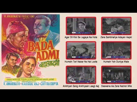Bada Aadmi | All Songs | Golden Era's Superhit Songs | Jukebox