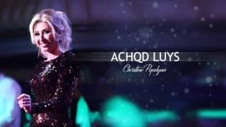Christine Pepelyan - Achqd Luys (Audio) // 2016