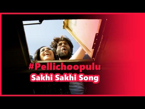 Sakhi SakhiAanandamayenu   Audio Teaser   Pellichoopulu - Vivek Sagar