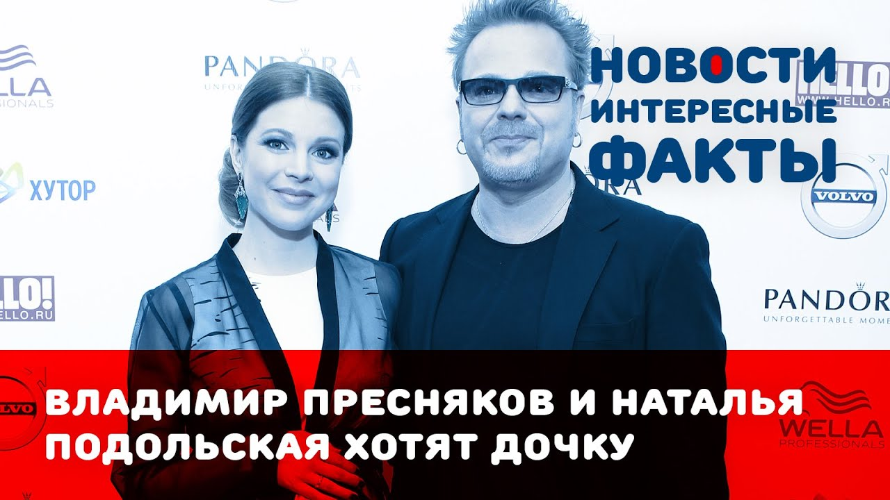 Vladimir Presnyakov admitted that he hates the news about Olga Buzova 21.03.2018 93