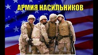 видео Антивирусы на войне