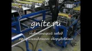 видео Оборудование для теплиц из поликарбоната
